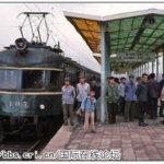 【中国】80年代の中国ののどかな各都市の写真2