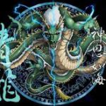 青龍:東方を守護し、義に厚く弱きを助け悪を滅する中国神話中の神龍