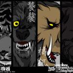 四凶(饕餮、窮奇、梼杌、混沌):中国神話中で暴虐の限りを尽くした凶悪な四凶獣
