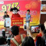 【中国】宝くじの抽選会場に黒い耳の大きなネズミが現る