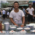 【中国】写真から伝わる穏やかさ。80年代の中国の各都市の写真3