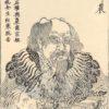 炎帝神農氏:フーテンの寅さんと中国の妖怪退治で有名な茅山道士には意外な接点があったことが判明