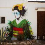 【芸術】和洋折衷。スペインで描かれた和風女性