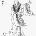 広成子:封神演義にも出てくる黄帝の師であり崑崙山十二金仙の筆頭