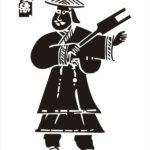禹:黄河の治水を成功させた大英雄で夏王朝の建立者