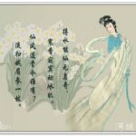 花神(女夷、花姑):お花屋さんの守護神とも言うべき花を護る中国の神様。