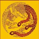 少昊:黄帝の息子で鳳凰を中国中に広めた五帝の一