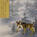 中国神話中の羊の妖怪1:羬羊、葱聋、猼訑、土縷、䍺など