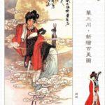 嫦娥:月を生んだ母常羲から生まれ、月の女神になった后羿の妻