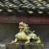 貔貅:中国神話上の金銀玉などの財宝をぱくぱく食べて集めてしまうおめでたい神獣