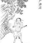 奢比屍:扶桑樹ある山にいると言う青い蛇を持つ半人半獣の神