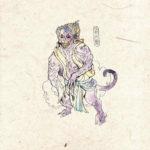 中国神話の奇妙な鬼を集めてみた。鬼特集1(黄父鬼、瘧鬼、蜮)