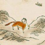 中国神話の奇妙な怪物を集めてみた。怪獣特集1(闒非、袜、踢、双双、屏蓬、橐駝、瑶碧、山駱)