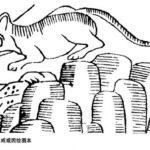 中国神話の奇妙な兎の怪物を集めてみた。怪兎特集1(訛獣、犰狳、飛鼠)