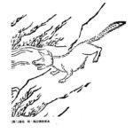 獦狚:中国神話中の赤い頭部を持ち人を食べる狼の怪物