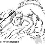 中国神話の奇妙な猿の怪物を集めてみた。怪猿特集1(朱厭、足訾、挙父、猾褢、幽鴳、雍和)