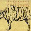 中国神話の奇妙な牛の怪物を集めてみた。怪牛特集1(軨軨、孰胡、呲鉄、精精、那父、領胡、豲、犀渠)