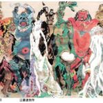 霊山十巫:死んだ神をも生き返らせる中国神話中の神医たち