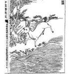 中国神話の奇妙な鹿の怪物を集めてみた。怪鹿特集1(羆九、夫諸、麈、妴胡)
