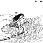 常羲:帝俊の妻で12の月を産んだ月の母親