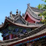 王亥:商国の始祖でもあり、商人の祖でもある人物