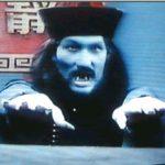 【中国】キョンシー(殭屍)は実在するのか?:1872年清朝広西キョンシー襲来怪奇事件