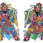 神荼と郁塁:悪いことをした鬼を虎の餌にしてしまう中国最古の門神