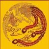 白帝少昊:黄帝の息子で鳳凰を中国中に広めた五帝の一
