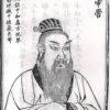 帝嚳:神話時代の名君として名高い五帝の一