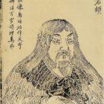 倉頡:黄帝の臣で漢字の元となる文字を発明した造字聖人